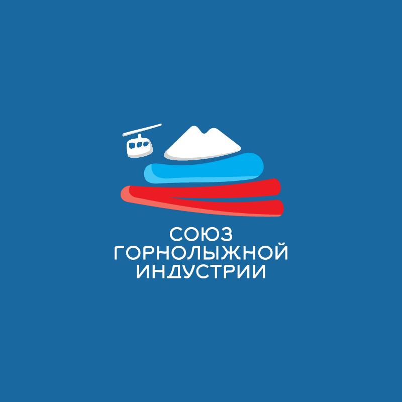 Союз горнолыжной индустрии